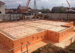 Заказать утепление бетонного фундамента, армопояса в Херсоне Николаеве Одессе