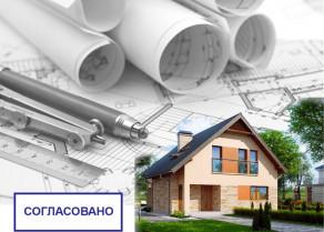Разрешение на строительство в Киеве: технический паспорт