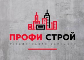 Фото примеры ДОМОВ построенных строителями компании Профи Строй в городе Херсоне Николаеве