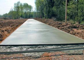 Устройство бетонных монолитных площадок (въездные площадки, отмостки, дорожки)