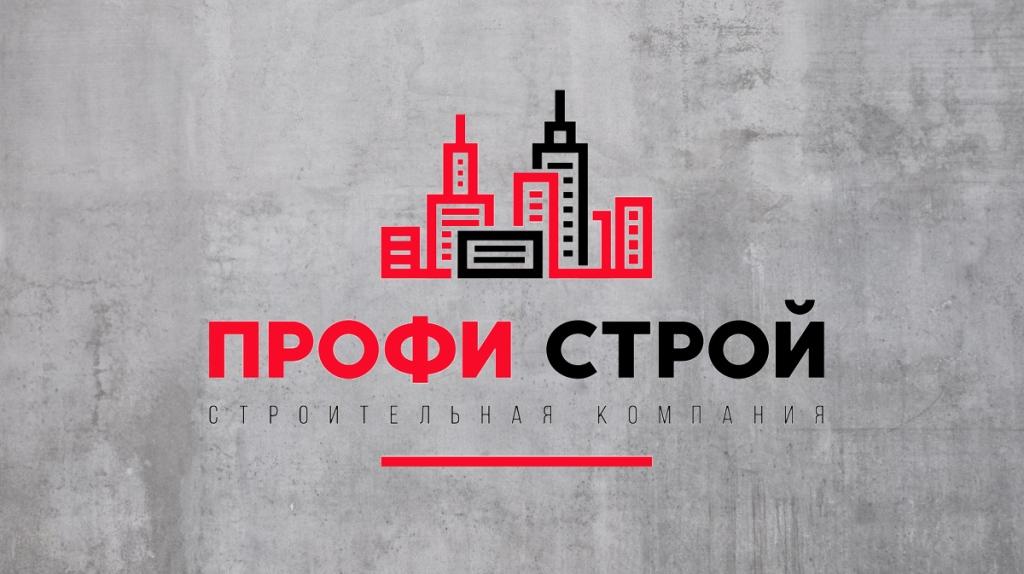 лучшие строительные компании ХЕРСОНА И ОДЕССЫ НИКОЛАЕВА